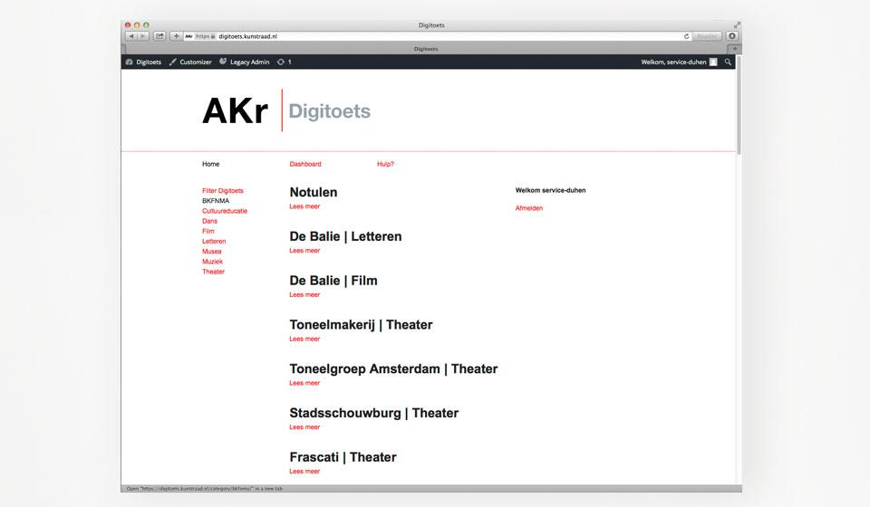 Amsterdamse Kunstraad -Digitoets 2017 - 2020